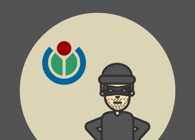 Un bandido con antifaz sobre el logo de Wikimedia.