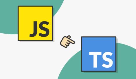 Imagen de Typescript: La evolución de Javascript